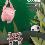 Noodoll_Catalogue_2019_View