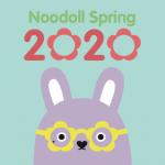Noodoll Spring 2020 Online Catalogue