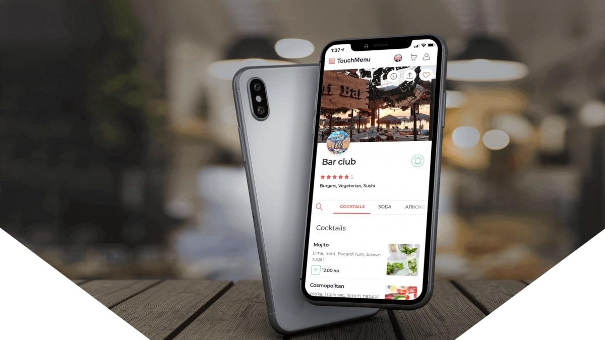 Hotel Digital Menu Platform